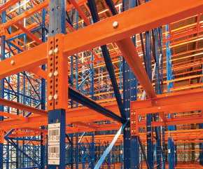 Structural Rack Systems by Power Macinery Center